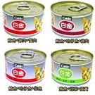 【 培菓平價寵物網 】Catuna《白金系列》貓罐*1罐
