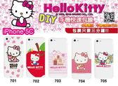 Hello kitty 彩繪包膜 -iPhone 5C 快速包膜機身貼(7)