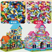 積木 兒童玩具男孩小顆粒散裝稱斤積木拼裝益智玩具女孩36【快速出貨】