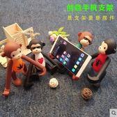 平板架 猴子手機支架小猴可愛創意懶人桌面辦公室小貓手機支架座擺件禮品 24小時現貨