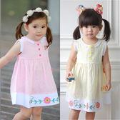 無袖洋裝 造型花編 連身洋裝 連身裙 連衣裙 洋裙 女寶寶 氣質 甜心 Augelute 60077