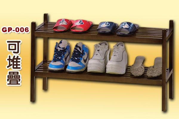 *邏爵*GP-006 玄關鞋架 穿鞋椅 置物架 實木書架 鞋櫃 二組可疊