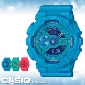 CASIO 手錶專賣店 卡西歐 G-SHOCK GMA-S110VC-2A 男 中性 錶 碼錶 世界時間 200米防水