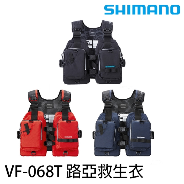 漁拓釣具 SHIMANO VF-068T [路亞救生衣]