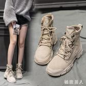 馬丁靴 新款馬丁靴女英倫風學生韓版百搭女靴春秋季短靴子冬 LN2859 【極致男人】