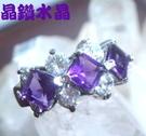 『晶鑽水晶』天然紫水晶戒指~鑽石切割3顆主石超亮眼~母親節禮物.附禮盒*免運費