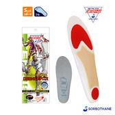 【SORBOTHANE】日本舒宜保 DSIS SORBO 網球鞋墊