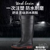 雨鞋時尚男牛筋底雨靴高筒水靴中筒膠鞋保暖加棉套鞋防滑耐磨水鞋 陽光好物