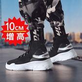 增高鞋 運動男鞋隱形增高襪子鞋10cm高幫休閒鞋8cm內增高青年潮鞋8cm板鞋