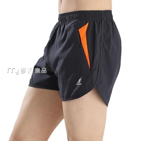 運動短褲男夏季運動短褲男跑步健身三分褲男大碼速幹褲夏天日常3分褲寬鬆潮 快速出貨