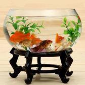 週年慶優惠-透明生態創意金魚缸加厚玻璃鼓缸