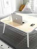 筆電桌 筆記本電腦桌床上書桌可折疊學生宿舍寫字小桌板寢室用