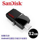[富廉網] SanDisk  Ultra Dual OTG 32GB SDDD2 雙傳輸 USB 3.0 隨身碟 32G SDDD2-032G-G46