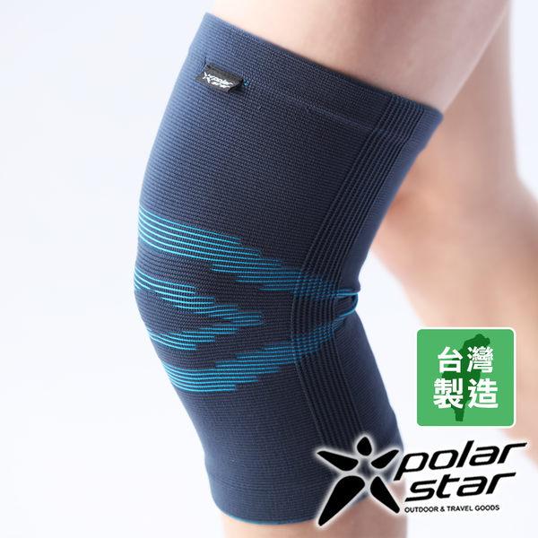 PolarStar 緹花護膝 台灣製造│彈性舒適│穩定膝關節│運動 (1入/組) P16725