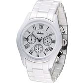 Diadem 黛亞登 時尚紳士陶瓷計時腕錶 2D1407-621S-W