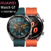 HUAWEI Watch GT GPS運動智慧手錶-活力款(鈦灰色+墨綠氟橡膠錶)◆送USB/1A 認證變壓器+Band 3e藍芽手環