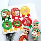 【BlueCat】聖誕節白色點點圓圈邊雪人薑餅人獎狀徽章標籤裝飾貼紙 (6枚入)