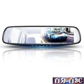 行車記錄儀 汽車載行車記錄儀前後雙錄雙鏡頭高清夜視倒車影像無線一體機全景