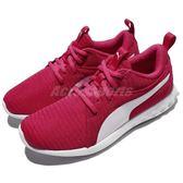 Puma 慢跑鞋 Carson 2 Wns 粉紅 白 輕量透氣 女鞋 運動鞋【PUMP306】 19003803