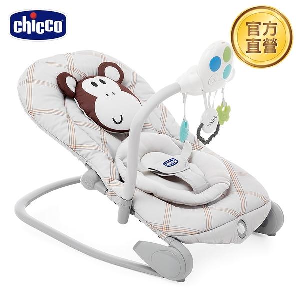 【新色上市】chicco-Balloon安撫搖椅探險版-小猴子