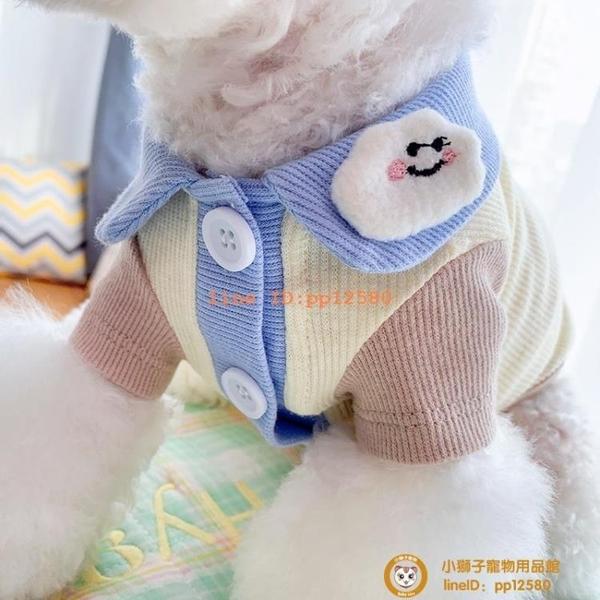 春夏寵物貓咪狗狗法斗泰迪兔子博美比熊雪納瑞衣服薄款小型犬小狗狗【小獅子】