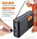 PANDA/熊貓 T-02老人收音機全波段便攜式新款調頻fm廣播半導體老年人 安妮塔小舖