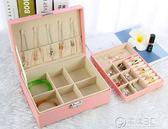 帶鎖首飾盒公主歐式韓國木質手飾品耳釘耳環首飾收納盒家用珠寶盒   電購3C