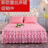 床罩/被套 公主蕾絲床裙式床罩單件防滑1.5m床套雙人磨毛