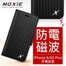 【愛瘋潮】Moxie X-SHELL 戀上 iPhone 6 / 6S Plus 精緻編織紋真皮皮套 電磁波防護 手機殼 / 尊爵黑