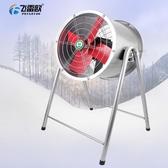 風扇 工業落地風扇大功率圓筒崗位式抽風機可移動吹風機強力軸流排風扇【快速出貨八折下殺】