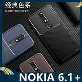 NOKIA 6.1 Plus 甲殼蟲保護套 軟殼 碳纖維絲紋 軟硬組合 防摔全包款 矽膠套 手機套 手機殼 諾基亞