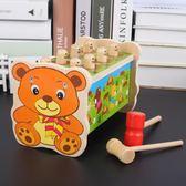 兒童早教玩具女孩子木質打地鼠1-2-3周歲半男寶寶開發益智力積木【全館八折免運快出】