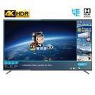 HERAN禾聯 70型 4K智慧連網液晶顯示器+視訊盒 HD-70RDF68 買就送基本安裝