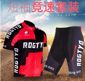 騎行服 山地車騎行服夏季短袖套裝男女款自行車透氣硅膠坐墊騎行裝備短褲 非凡小鋪