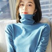 高領針織衫女秋冬新款百搭修身堆堆黑色內搭上衣洋氣打底毛衣 韓美e站
