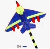 飛機風箏戰斗機風箏兒童卡通風箏濰坊恒江風箏新款風箏線輪 滿天星
