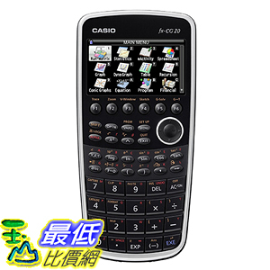 [美國直購] Casio FX-CG20 Graphic Calculator High Color Display Screen Limited Edition 計算機
