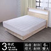 IHouse-山田日式插座燈光房間三件組(床墊+床頭+床底)雙大6尺梧桐