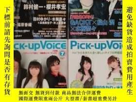 二手書博民逛書店絕版聲優雜誌《Pick-up罕見Voice》四冊Y27499