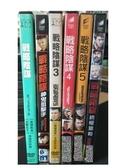 挖寶二手片-D59-000-正版DVD-電影【戰略陰謀/系列6部合售】-(直購價)