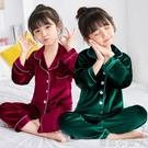 兒童睡衣女春秋男童金絲絨家居服小女孩寶寶薄款中大童秋冬季套裝 蘿莉新品