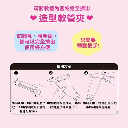 【震撼精品百貨】Hello Kitty 凱蒂貓~HELLO KITTY大臉造型軟管擠壓夾