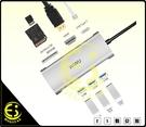ES數位 WiWU 731HP 七合一擴充器 轉接器 Type-C USB 3.0 HUB 4K HDMI 讀卡機 PD速充