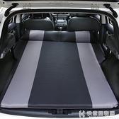 成人車床自動充氣床墊車載後備箱充氣床越野車SUV車用旅行睡墊 NMS快意購物網