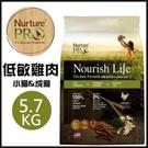 *WANG*美國Nurture PRO 天然密碼 低敏雞肉小貓&成貓配方5.7kg