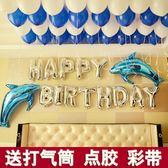 鋁膜字母數字氣球結婚慶用品兒童生日派對婚房裝飾情人節布置氣球