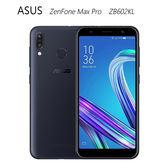 ASUS ZenFone Max Pro ZB602KL 6G/64G 大電量手機~送滿版鋼化玻璃貼+原廠皮套+ASUS 10050mAh移動電源