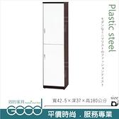 《固的家具GOOD》113-02-AX (塑鋼材質)1.4×6尺二門高鞋櫃-胡桃/白色