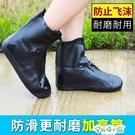 防水鞋套硅膠雨鞋套男女下雨防雨腳套防滑加厚耐磨底鞋套防水雨天 安妮塔小鋪