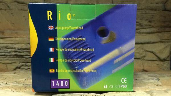 【西高地水族坊】RIO沉水馬達(1400)